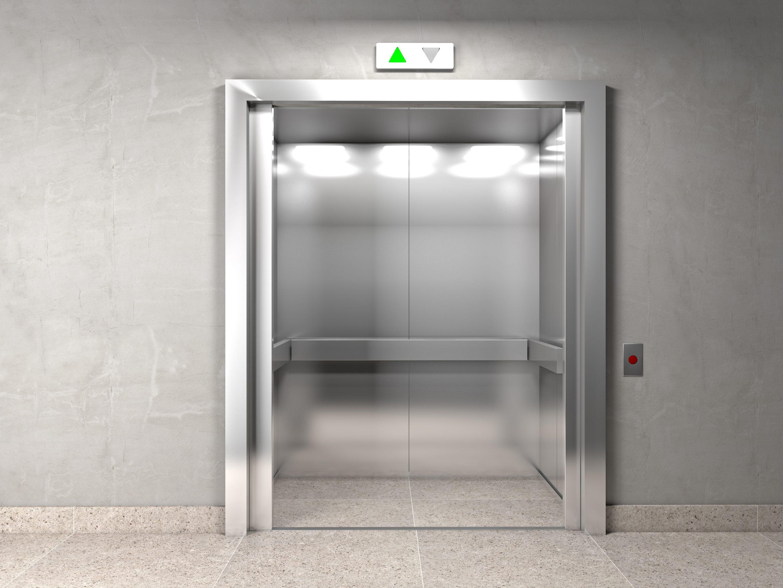 Infektonsschutz im Aufzug